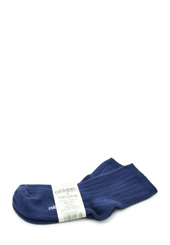Olivet Bleu roi